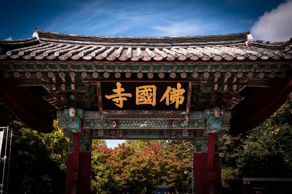 South-Korea-20141009-DSC-6996.jpg